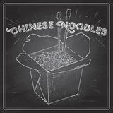 Chinese noodles box scetch on a black board Stock Images