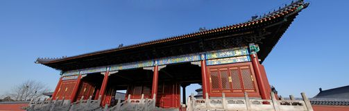 Chinese old architecture. Beijing China Royalty Free Stock Image