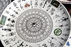 Chinese old china. Making porcelain technology of China, very famous in history, have the good reputation of country of the porcelain. The plates are printed stock image