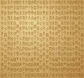 Chinese old font Stock Image
