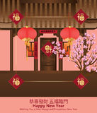 Chinese old money 5 fu come door New Year Stock Photography