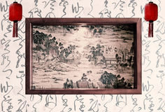 Chinese old painting. A Chinese old painting is decorated on the Chinese calligraphy background wall royalty free stock photo