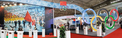 Chinese olympic committee stand. The 28th China International Sporting Goods Show 2011,Chengdu Royalty Free Stock Images