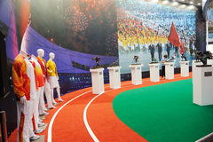 Chinese olympic committee stand Stock Photo
