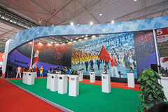 Chinese olympic committee stand. The 28th China International Sporting Goods Show 2011,Chengdu Stock Photos
