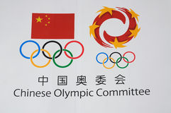 Chinese olympic committee symbol. The 28th China International Sporting Goods Show 2011,Chengdu Stock Photo