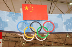 Chinese olympic committee symbol Royalty Free Stock Photos