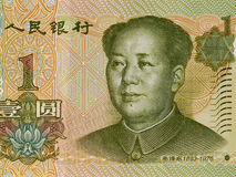 Chinese one yuan banknote obverse, Mao Zedong, China money close Stock Photos