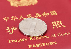 Chinese one yuan coin against the background of the pass Royalty Free Stock Photos