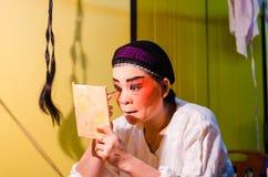 Chinese opera actress Stock Image