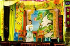Chinese opera actress Stock Photo