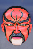 Chinese opera mask royalty free stock photos