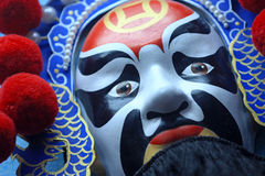 Chinese opera masks Stock Photo