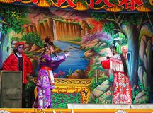 Chinese Opera Performance Stock Images
