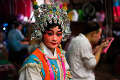 Chinese Opera Performer Royalty Free Stock Photography