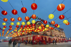 Chinese Opera Theater Stock Images