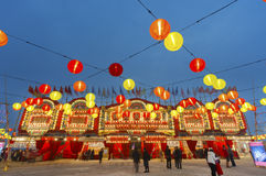 Chinese Opera Theater Royalty Free Stock Photos
