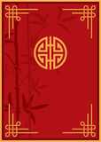 Chinese - Oriental - Frame and Custom Layout Design Stock Image