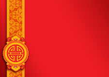 Chinese Oriental Pattern Background Royalty Free Stock Image