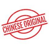 Chinese Original rubber stamp Stock Photos