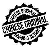 Chinese Original rubber stamp Stock Image