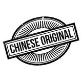 Chinese Original rubber stamp Stock Images