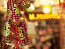 Chinese ornaments Stock Image