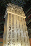 Chinese oude architectuur - postuum titelmonument in royalty-vrije stock afbeelding