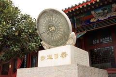 Chinese oude astronomische observatiefaciliteiten - zonnewijzer stock fotografie