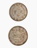 Chinese oude munt meer dan 100 jaar geleden Stock Foto's