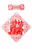 Chinese ox year. 2009. Chinese ox year lunar new year's painting. Best wish! Chinese characters on the paper-cut are good fortune and the lunar. calendar stock illustration