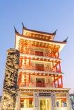 Chinese pagodas tower. Stock Photos