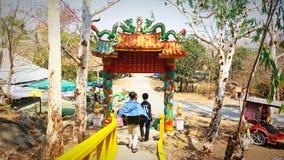 Chinese pagode bij de moring lange weg van Kambodja Royalty-vrije Stock Foto's