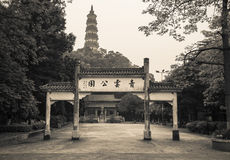 Chinese Paifang and Pagoda. Into the Confucious momument square in Shunfengshan Park Royalty Free Stock Photography