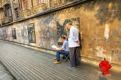 Chinese Painter Duolon Cultural Road Hongkou  Shanghai China Stock Photos