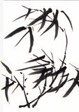 Chinese painting bamboo. On paper Stock Photography