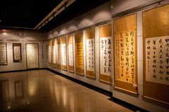 Chinese painting and calligraphy exhibition Stock Photo