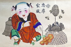 Chinese painting Royalty Free Stock Photos