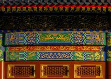 Chinese painting in the forbidden city Beijing royalty free stock image