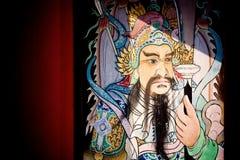 Chinese painting gods Stock Image