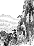 Chinese painting of high mountain Royalty Free Stock Image