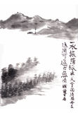 Chinese painting landscape. On paper Royalty Free Stock Image