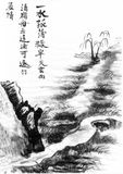 Chinese painting landscape. On paper Royalty Free Stock Photo