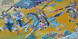 Chinese Painting Of Ancient Chinese Army Royalty Free Stock Photo