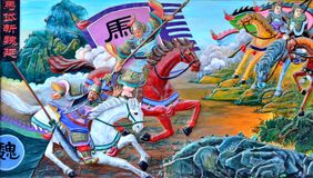 Chinese Painting Of Ancient Chinese Army Royalty Free Stock Photos