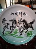 Horses in traditional Chinese painting stock illustration