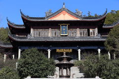 Chinese palace. Loook like temper but this is a palace Stock Photo