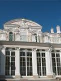Chinese palace. Oranienbaum Royalty Free Stock Images