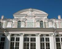 Chinese palace. Oranienbaum Stock Image