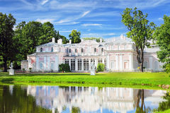 Chinese Palace in Oranienbaum (Lomonosov)park. Saint Petersburg. Royalty Free Stock Images